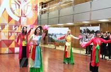 Divulgan en Rusia imágenes de país y gente vietnamitas