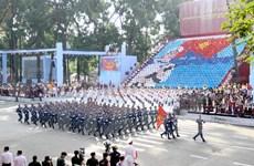 Prensa sudamericana recuerda aniversario 40 de la reunificación de Vietnam