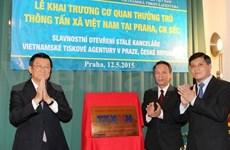 Presidente vietnamita en inauguración de corresponsalía de VNA en Praga