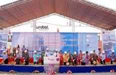 Empresa de telecomunicación Laos-Vietnam construye nueva sede
