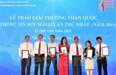 Otorgan en Vietnam premio nacional de informaciones al exterior