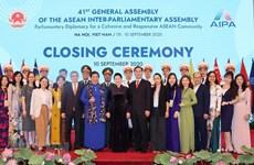 Ceremonia de clausura de AIPA 41