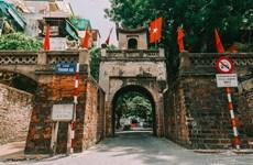 O Quan Chuong: reliquia histórica de Hanoi