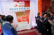Lanzan mayor plataforma de compras en línea de Camboya