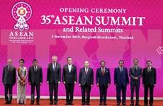 Vietnam asiste a la XXXV Cumbre de la ASEAN
