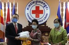Cruz Roja de Vietnam dona suministros médicos a Camboya
