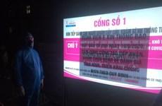 Hospital E en Hanoi deja de recibir a pacientes después de la detección de caso de coronavirus