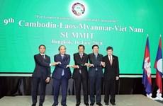 Cumbres regionales, canales para crear un entorno a favor del desarrollo sostenible