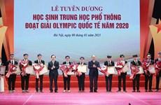 Honran a destacados estudiantes en las Olimpiadas Internacionales en 2020
