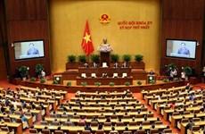 Vietnam y Japón intercambian experiencias para mejorar actividades parlamentarias