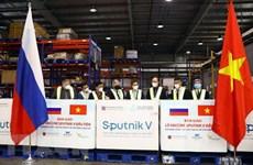 Vietnam por objetivo de vacunación contra el COVID-19 para toda su población