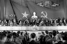 IV Congreso del Partido: completar la causa de la liberación del Sur