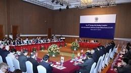 Vietnam participa en Conferencia Internacional de Partidos Políticos Asiáticos