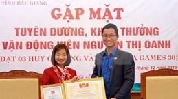 Encabeza atleta votación de los mejores deportistas de Vietnam en 2019