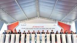 Inauguran en provincia vietnamita complejo de industria auxiliar automovilística