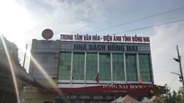 Provincia vietnamita despliega proyección móvil de filmes con motivo del Tet