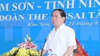 Presidente de Vietnam testimonia reinauguración de antigua escuela en Ninh Binh