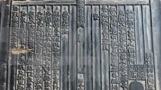 Xilografías vietnamitas reconocidas patrimonios documentales de Asia-Pacífico