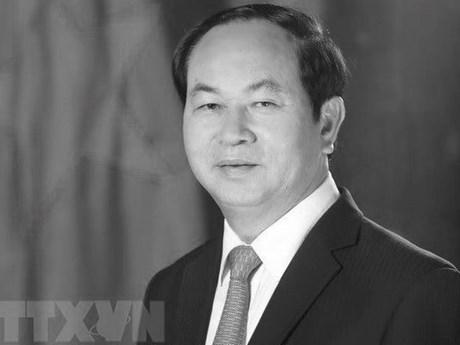 Dirigentes mundiales transmiten condolencias por el deceso del presidente de Vietnam