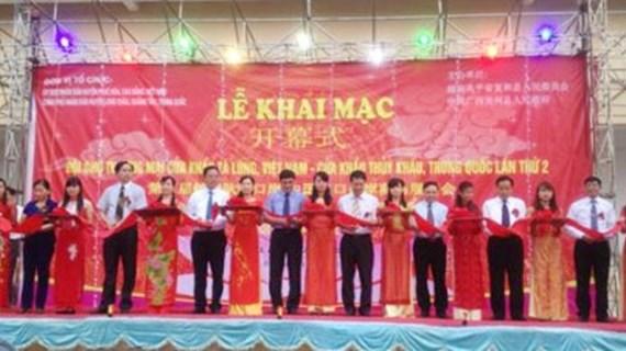 Abre su puerta feria comercial internacional Vietnam – China