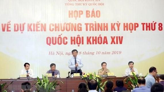 Inciará próximamente Parlamento de Vietnam octavo período de sesiones