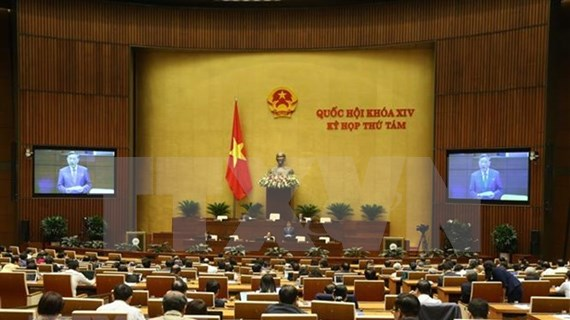 Trabaja Parlamento de Vietnam para perfeccionar marco legal sobre inversión