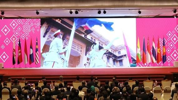 Vietnam anuncia prioridades del Año de Presidencia de ASEAN 2020