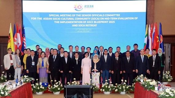 Altos funcionarios encargados de Comunidad Socio-Cultural de ASEAN se reúnen en Vietnam