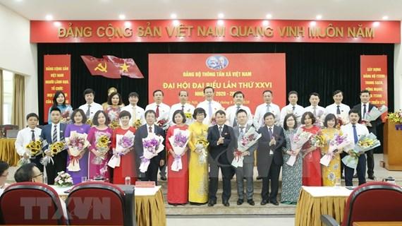 VNA, determinada a convertirse en agencia noticiosa multimedia líder de Vietnam
