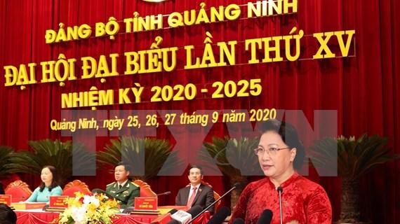 Presidenta del Parlamento insta a Quang Ninh a optimizar sus potencialidades