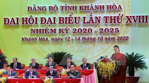 Presidenta de Parlamento vietnamita insta a provincia de Khanh Hoa a fortalecer desarrollo económico
