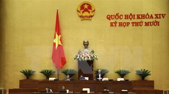 Parlamento de Vietnam busca fortalecer recursos nacionales para prevenir el VIH/SIDA