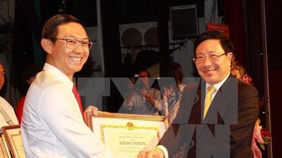 Departamento de Relaciones Exteriores de Ciudad Ho Chi Minh celebra 45 aniversario de fundación