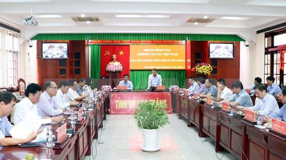 VNA y provincias survietnamitas agilizan cooperación en sector informativo