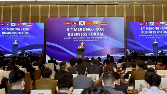 Cooperación Mekong - Corea del Sur facilita la integración económica regional