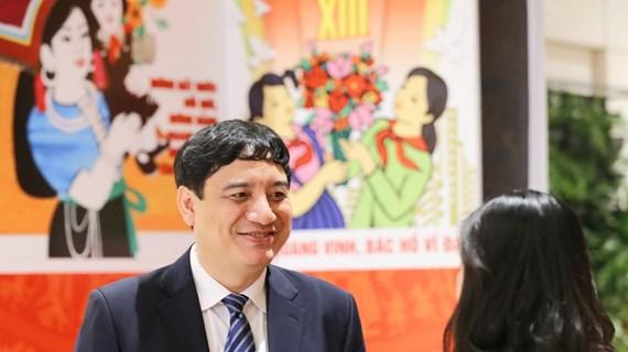 Aseguran mejores condiciones para el éxito del XIII Congreso Nacional del Partido Comunista de Vietnam