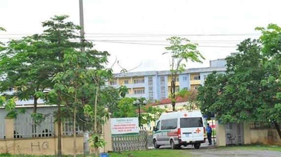 Vietnam registra 26 casos nuevos del COVID-19