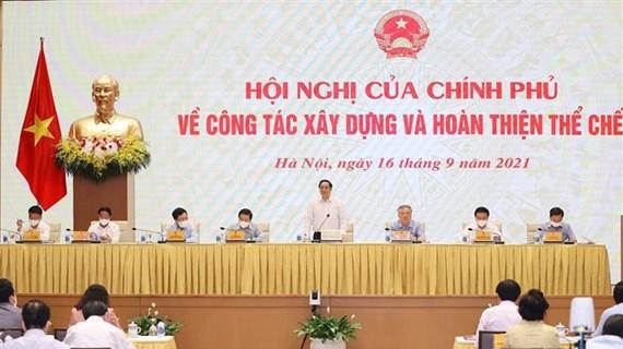 Gobierno vietnamita debate perfeccionamiento de las instituciones