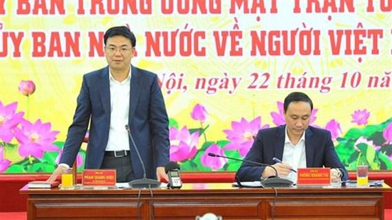 Intensifican conexión entre vietnamitas residentes en el extranjero y país de origen