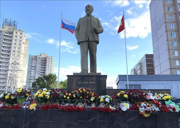 Memorias sobre el Presidente Ho Chi Minh en Rusia hinh anh 1