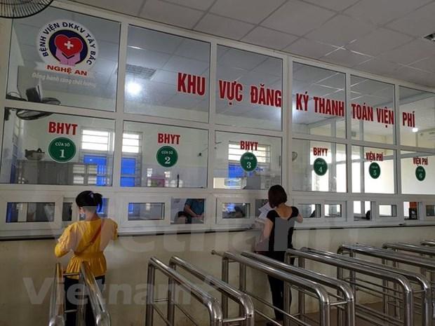 Aplica Vietnam medidas contra incremento de los costos medicos hinh anh 1