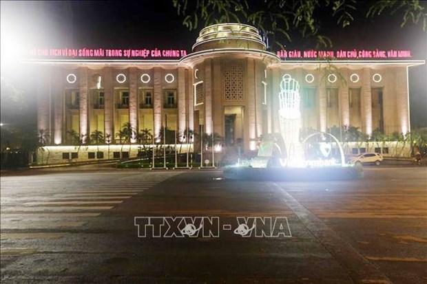 Vietnam cosecha exito por politicas monetarias flexibles y prudentes hinh anh 1