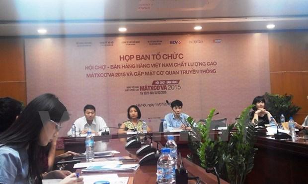 Efectuaran feria de productos vietnamitas de alta calidad en Rusia hinh anh 1