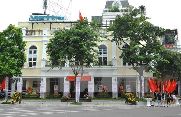 Inauguran Centro de Informaciones Culturales Ho Guom hinh anh 1