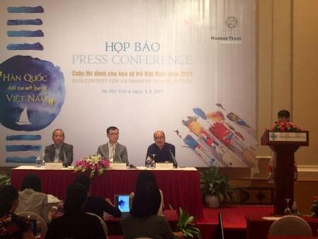 Concurso sudcoreano de pintura para artistas vietnamitas hinh anh 1