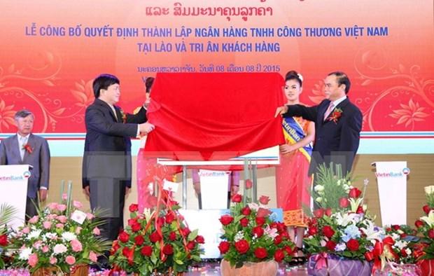 Vietinbank inaugura entidad subordinada en Laos hinh anh 1