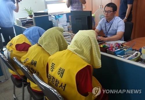 Detenidos indonesios por asesinato de tripulante vietnamita hinh anh 1