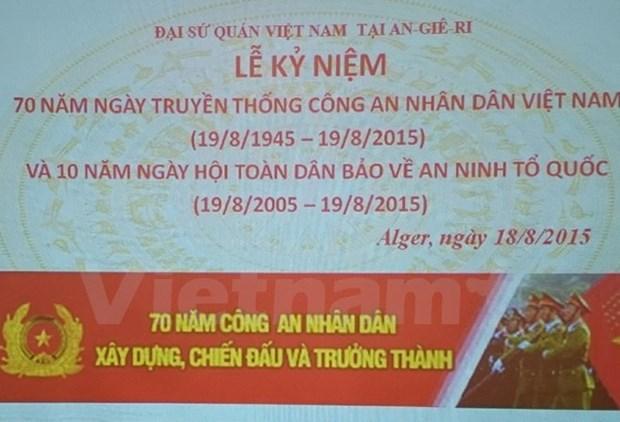 Saludan Dia Nacional de Policia Popular de Vietnam en exterior hinh anh 1
