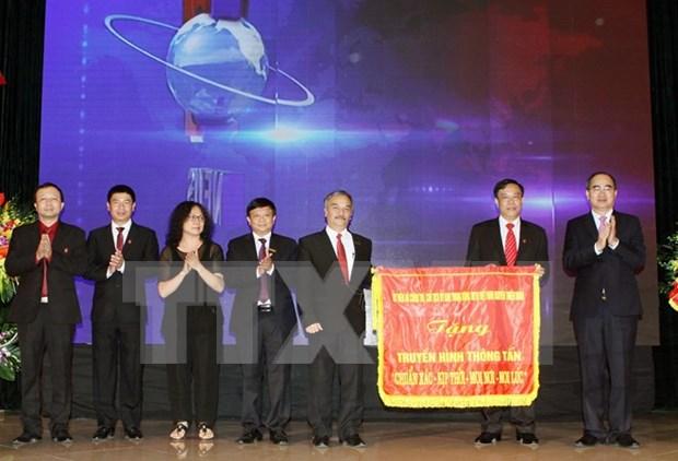 Festejan quinto aniversario de canal televisivo de VNA hinh anh 1