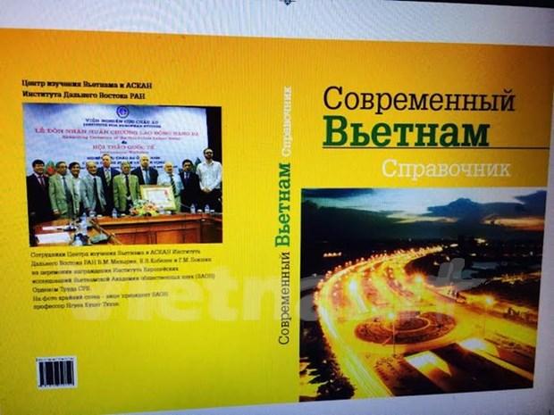 Rusia presentara libro sobre Vietnam moderno hinh anh 1